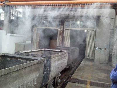 煤矿煤场智能化远程控制抑尘降尘系统