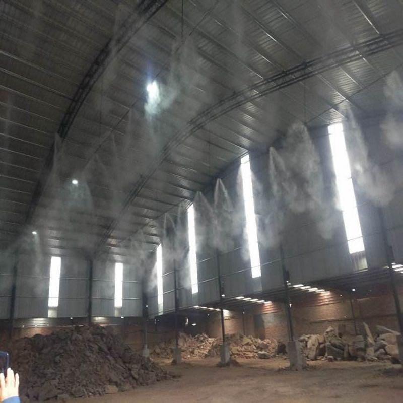 喷雾降尘抑尘系统