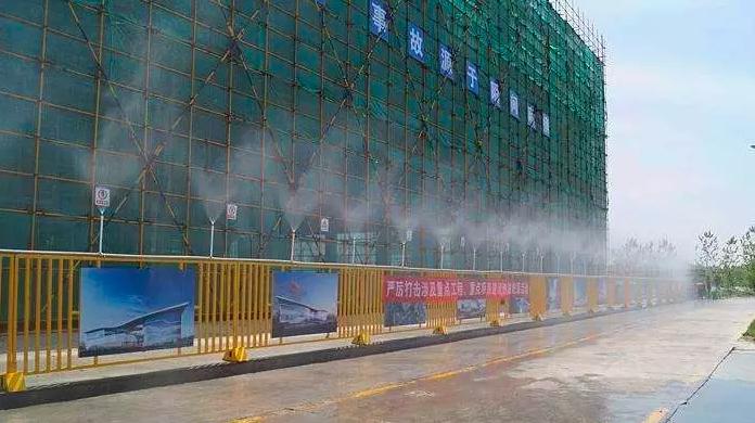 工地围挡喷雾降尘系统