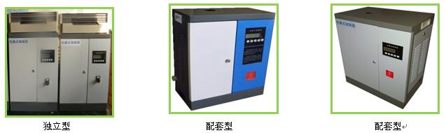 电极加湿器.png